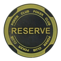 Баттон «Reserve»